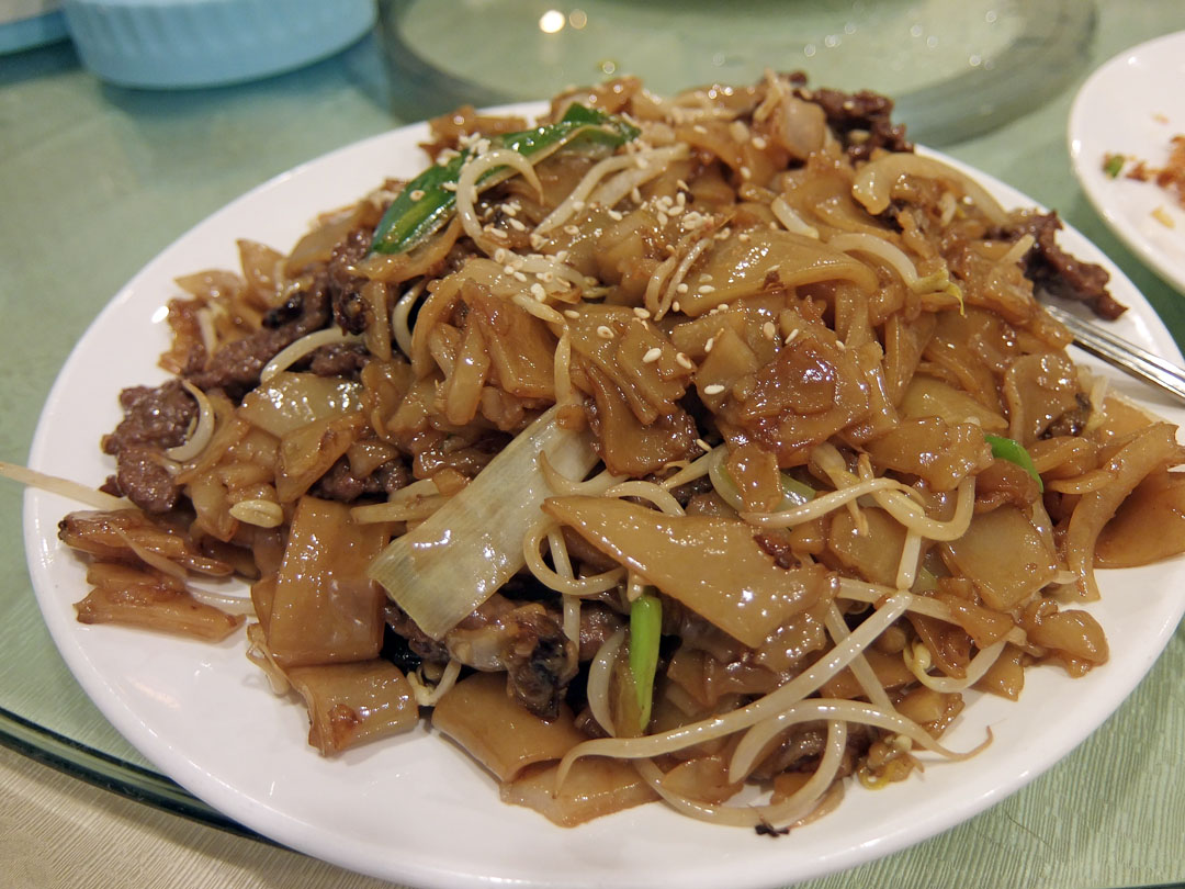 Star Chinese Food Near Me